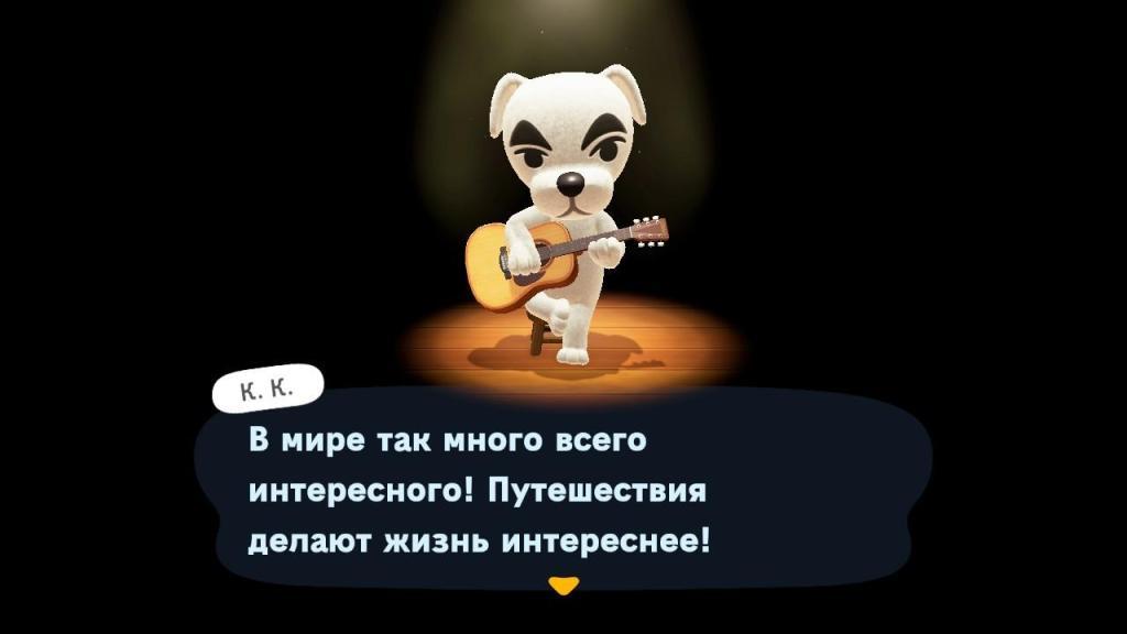 Обзор: Animal Crossing: New Horizons – Рай для интроверта 6