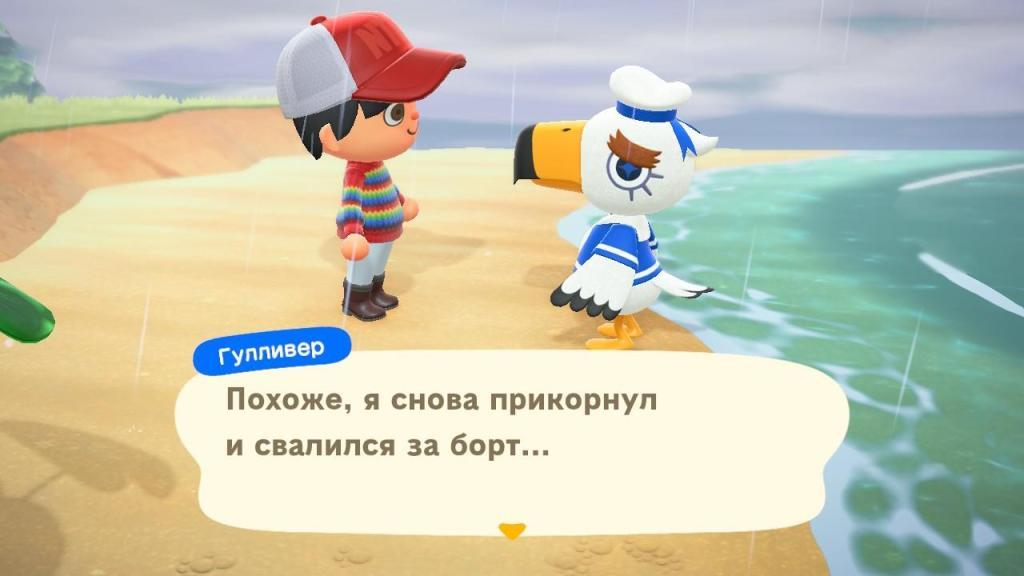 Обзор: Animal Crossing: New Horizons – Рай для интроверта 18