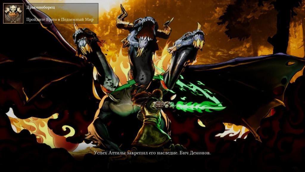 Обзор: Operencia: The Stolen Sun - Однобокие подземелья 11