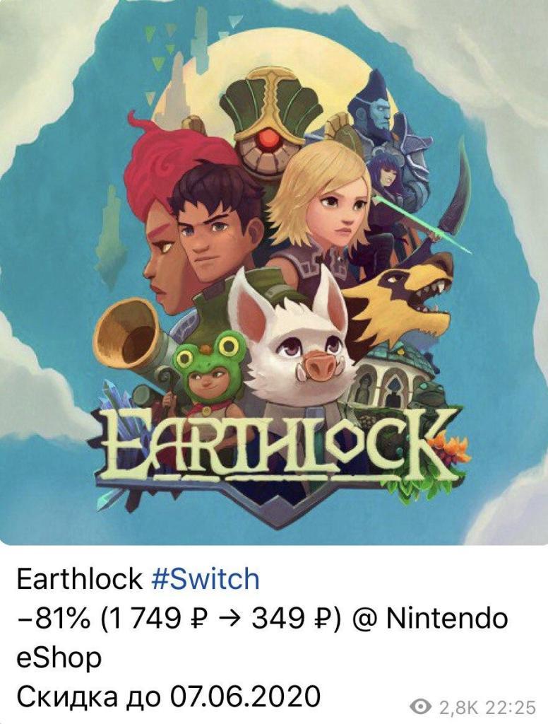 Nintendo News #30 - Возвращение текстового дайджеста, игры от EA на Nintendo Switch и сюжетное DLC для MK11 37