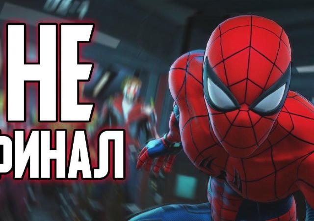Видеообзор: Marvel Ultimate Alliance 3: The Black Order – Мстители: Не финал 29