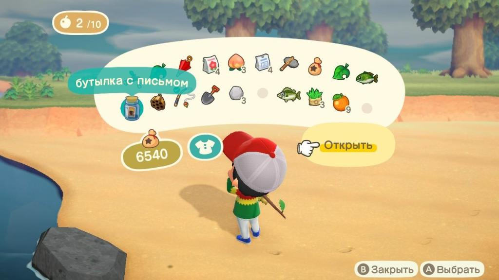 Animal Crossing: New Horizons – Рай для интроверта 24