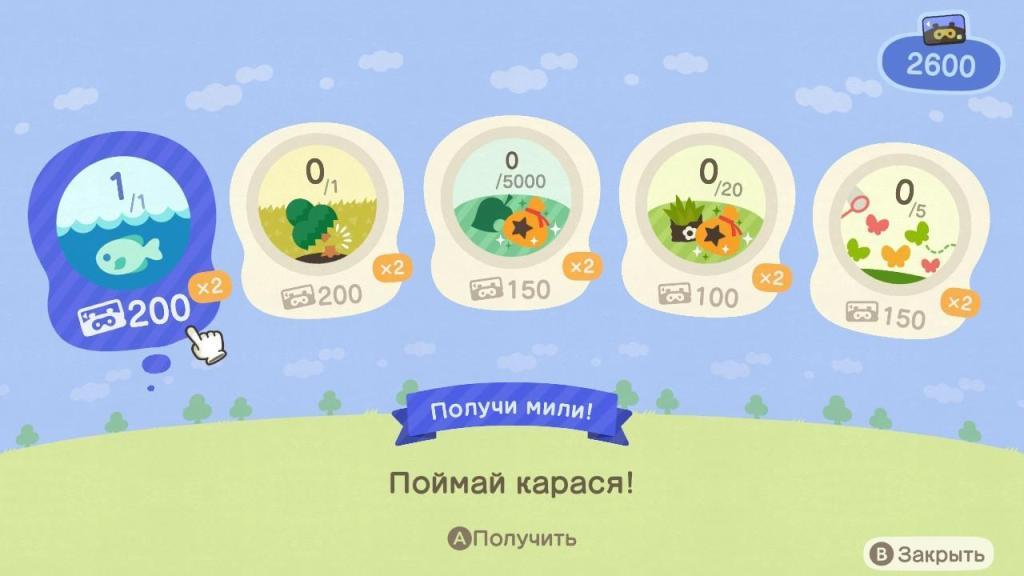 Animal Crossing: New Horizons – Рай для интроверта 25