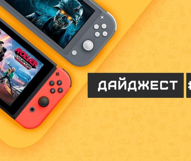 Дайджест — Nintendo News #23 (03.03.20 — 09.03.20) 19