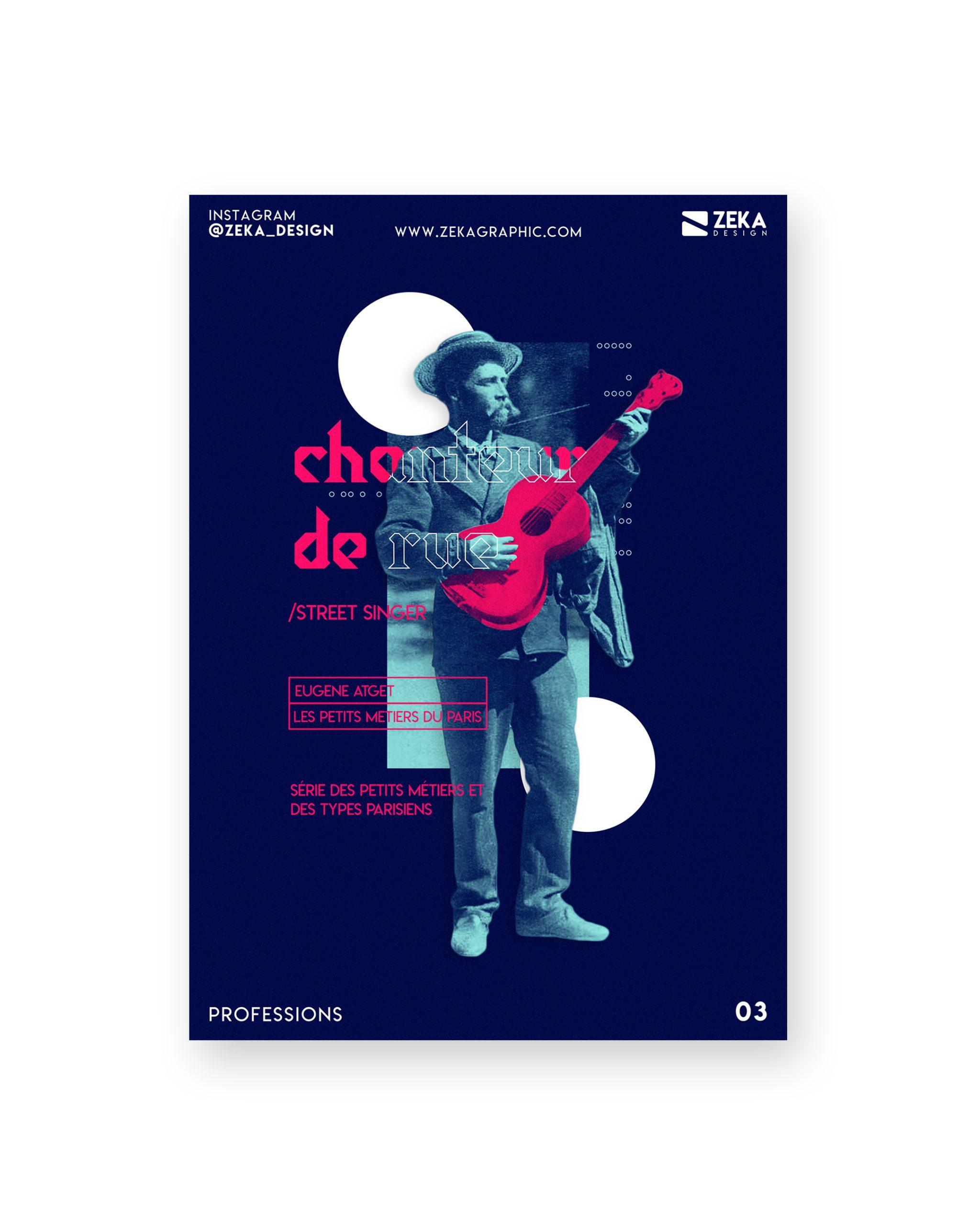 2020 Professions White Poster Design 03 C