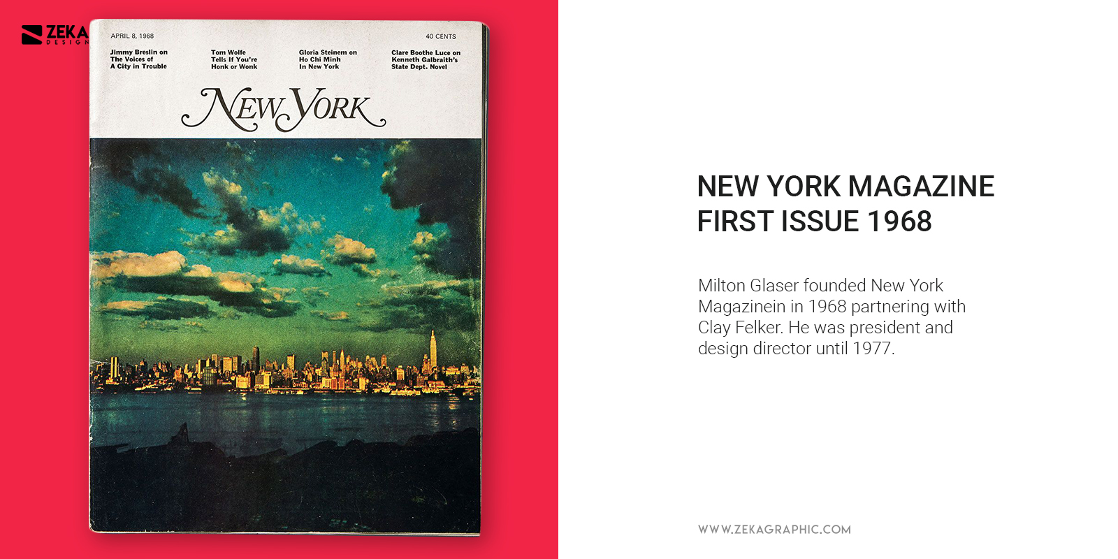 New York Magazine First Issue Cover by Milton Glaser 1968