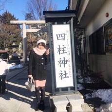 日本一のパワースポット『四柱神社』へ初詣@長野県松本市