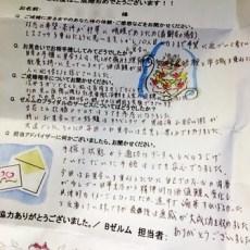【75歳埼玉県在住男性】結婚相談所で70歳女性とご成婚!婚活体験談