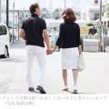 Yahoo!ニュース70代の結婚特集【シニア世代の再婚―後妻と子どもに降りかかるお金クライシス】掲載