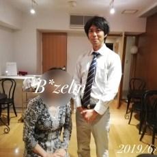 【婚活体験レポ】結婚相談所でのお見合い~62歳女性♡76歳男性とご成婚