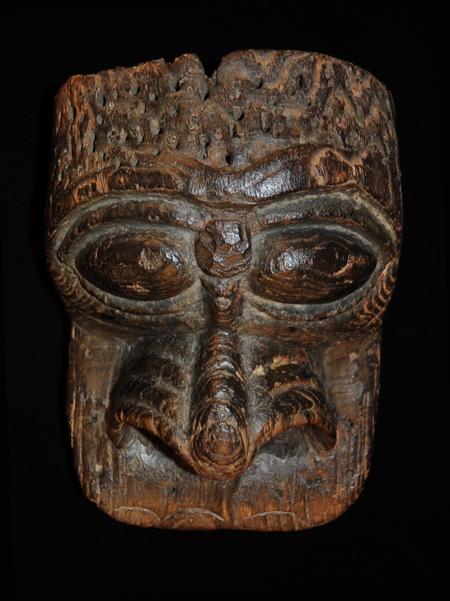 Asian Tribal Art Dragon mask China
