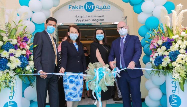 Fakih IVF opening