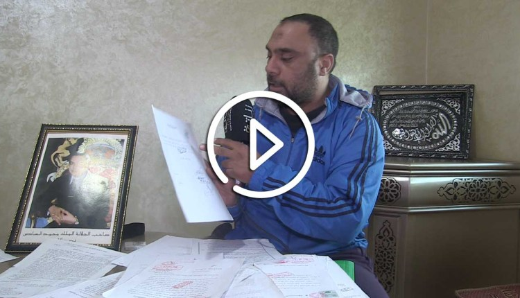 عون سلطة سابق بالشلالات يطالب عمالة المحمدية بـ 15 مليون