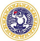 Logo_Unair