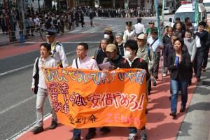 20140429shibuyademo-3