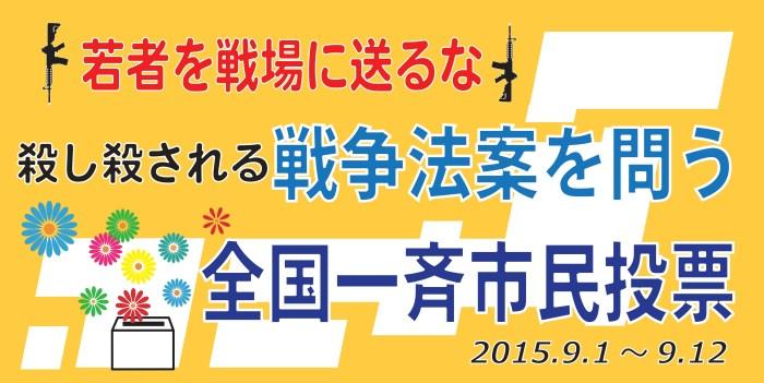 vnw-banner