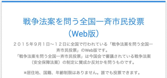 vnw-web-closed