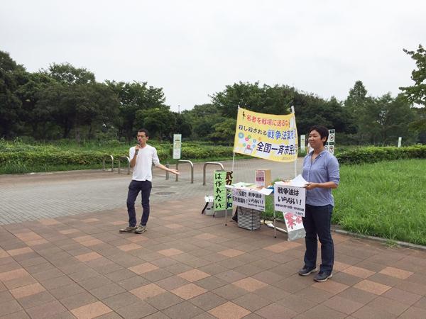 vnw-tokyo-20150906-1