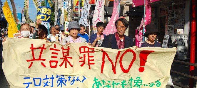 【報告】5・28 ZENKO関西実行委員会