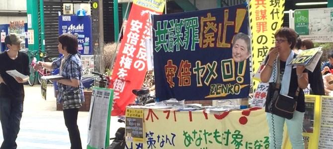 【報告】7/2 安部政権の即時退陣を求める関西一斉署名行動