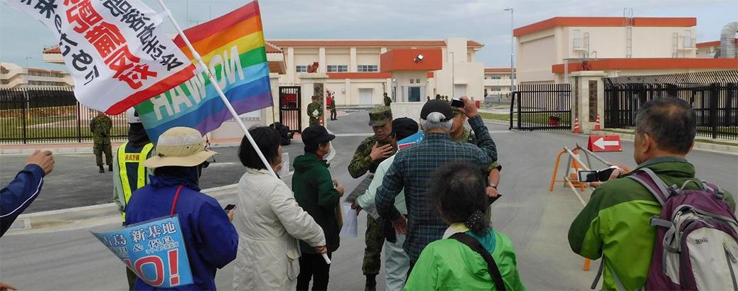南西諸島を「標的の島」にするな!―3.26宮古島陸自警備部隊駐屯に抗議