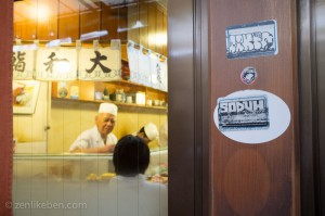 One of the chefs at Daiwa-Zushi