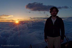 The sunrising above the clouds viewed from Mount Fuji