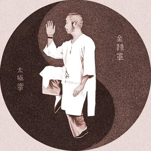 tai-chi-chuan