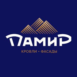 Памир КМ