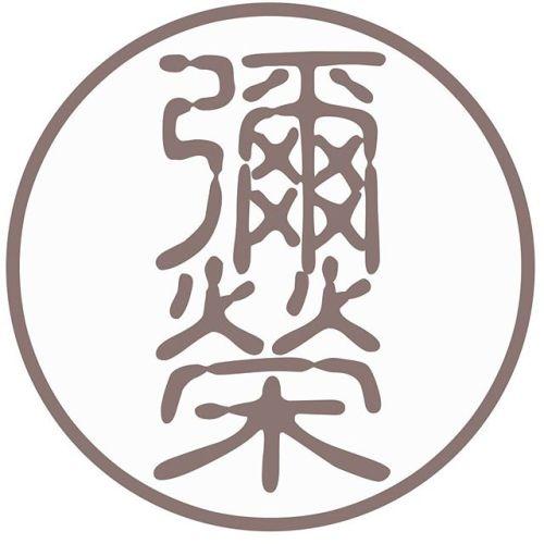 9月10日富山県高岡市福岡町の中心部では、獅子舞が行われる日です。今日も3つの獅子方若連中「共盛会」「交進会」「三ノ和会」がそれぞれ素敵な舞を繰り広げていることでしょう。僕が交進会の一員として獅子を舞っていたのはもう27年も前のことです。7歳から18歳まで、ずっと獅子舞を楽しみに生きてきました。子供の頃からお祭り好きはずっと変わりません。そして、その9月10日を自分の記念日にしようと決めたのが5年前。そうです。本日、我が映像制作事務所「彌榮制作」は創業から今日で丸4年が経ちました。なんとか生きてきました。なんとか舞ってきました。こんな僕が人様のお役に立ててこれたのでしょうか。人様に尽くしてこれたのでしょうか。何屋かと言われたら、もはや映像屋とは言えない。だけど、映像を通じてやってきた「僕に見えているこの世の中という桃源郷を伝えていく」「楽しく、仲良く、美しい世の中を作り上げるお手伝いをする」ために「最先端のクリエイティビティと信頼のお付き合い」を、神出鬼没の変態紳士「山本 輔」というペルソナを通じて、精一杯頑張ってまいりたいと思っています。みなさま、これまでありがとうございます。そして今日からまた改めて、よろしくお願い致します。