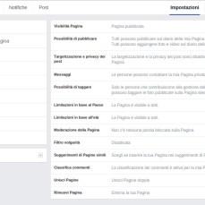 facebookpage_config_1