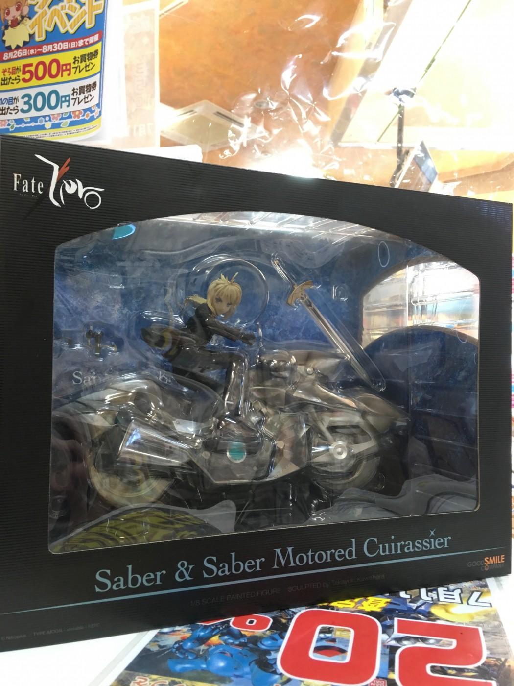買取情報『グッドスマイルカンパニーの『Fate/Zero』 セイバー&セイバー・モータード・キュイラッシェ』