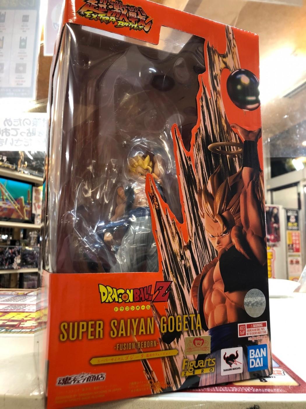 買取情報『バンダイフィギュアーツZEROのドラゴンボールZ ゴジータ』