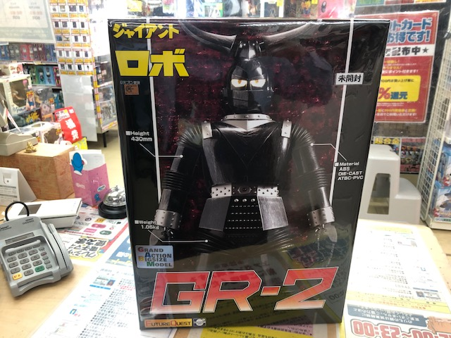 買取情報『 エヴォリューショントイズのジャイアントロボ GR-2』