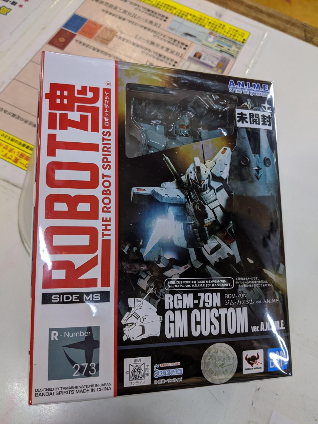 買取情報『ROBOT魂SIDE MS RGM-79N ジム・カスタム ver. A.N.I.M.E.』