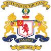 The Zetland in the East Lodge No.508 E.C.