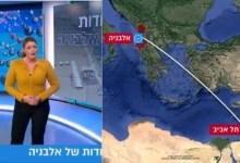 """Photo of """"Sekretet e Shqipërisë""""/ Televizioni izraelit jehonë """"vendit të shqiponjave"""" (VIDEO)"""