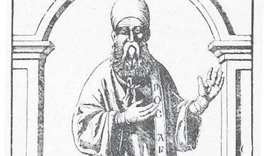 Photo of Dokumenti: Rreth tërmetit në Durrës (korrik 1273)