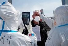 Photo of Situatë kritike/ OBSH-ja del me një paralajmërim të ri për COVID: Pandemia po zgjerohet si kurrë më parë