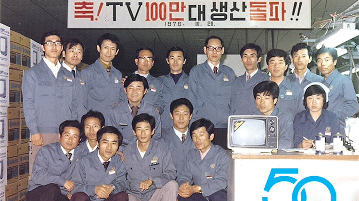 samsung 1969-2019