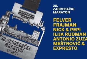 28. Zagrebački maraton / DJ Event