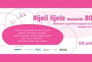 donatorski bon / akcija riječi liječe / udruga sve za nju 2019