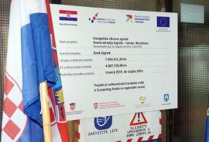 energetska obnova - zdravstvena stanica remetinec zagreb - 2020