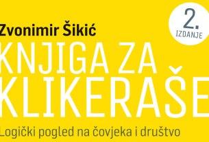 zvonimir šikić - knjiga za klikeraše - 2021