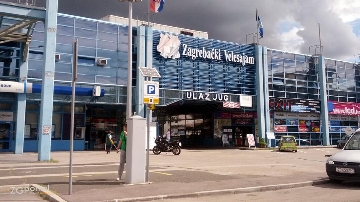 zagrebački velesajam - ulaz jug - srpanj 2014.
