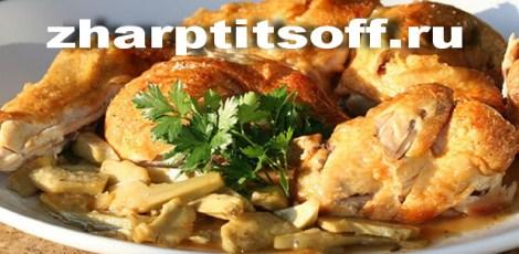Курица помидоры, картошка, грибы. Тушеное блюдо из Корсики.