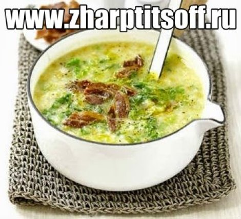 Суп из гуся рис, яблоки, коренья, желтки, сметана. Вкусный суп рецепт.