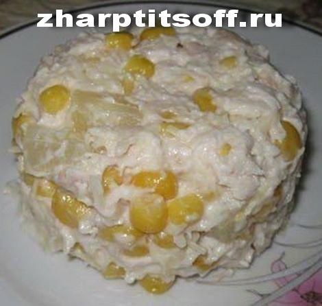 Салат ананасно-кукурузный с курицей