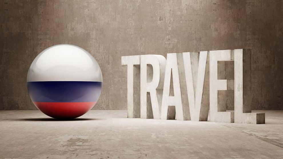 Экскурсионные туры по России, автобусные, образовательные, туры для школьных групп, детский туризм