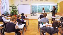 требования к учителю не соответствуют уровню его образования